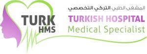 مشفى الطبي التركي التخصصي/زراعة الشعر تركيا عمليات التجميل اسطنبول